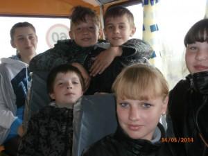 Поездка в Вырицу